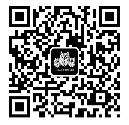 微信图片_20171103204215.jpg